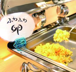 ふわふわ卵
